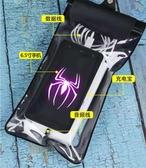 外賣手機防水袋可插耳機可放充電寶雨天騎手裝備保護套觸屏