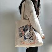帆布包大的一只帆布包側背包學生書包百搭大包包環保帆布袋春夏季女包 限時熱賣