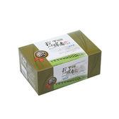 T世家優質茶碧螺春綠茶2g*75【愛買】