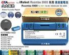 ✚久大電池❚ iRobot 掃地機器人 Roomba 5900 34001 380 5800 大容量電池 3500mah