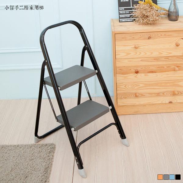 【JL精品工坊】小幫手二階家用梯/爬梯/A字梯/鋁梯/馬椅梯/梯子