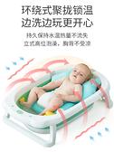 可坐躺加厚兒童大號泡澡桶家用新生兒用品寶寶折疊浴盆 麥琪精品屋