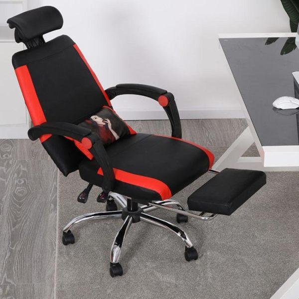 電腦椅家用辦公椅會議椅休閒學生座椅升降轉椅電競椅主播靠背椅子WY 限時八折 最後一天