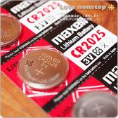 ☆樂樂購☆鐵馬星空☆日本 maxell CR2025水銀電池 / 鈕扣電池 一卡5顆入*(E12-011)