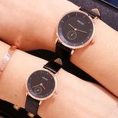 情侶對錶 復古跑針男士手錶女生腕錶錶皮質防水石英錶正韓情侶手錶xw【甲乙丙丁】