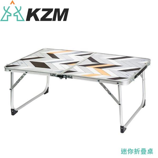 【KAZMI 韓國 KZM 迷你折疊桌】K9T3U007/露營桌/折疊桌/野餐桌/收納桌