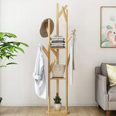 【雙12】全館低至6折簡約家用臥室經濟型衣服架子落地掛衣架簡易創意三角式包架衣帽架