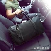旅行袋手提男士旅行包商務出差包短途手提袋手提包行李包輕便旅游行李袋 LH3087【3C環球數位館】