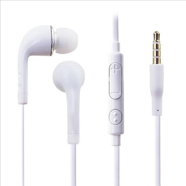 [24hr-快速出貨] Samsung【SZ三星 HTC 華碩 華為 線控耳機 3.5mm】通用很多品牌的 耳機