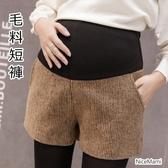 初心 韓國托腹短褲 【P9112】 毛料 超質感 坑條 保暖 短褲 托腹短褲 毛料短褲