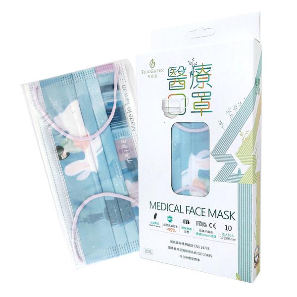 聚泰 一般醫療口罩成人(未滅菌)(10入/盒裝)-台北市