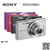 相機Sony/索尼 DSC-W830 數碼相機 2010萬像素 卡片機 8倍光學變焦 印象部落