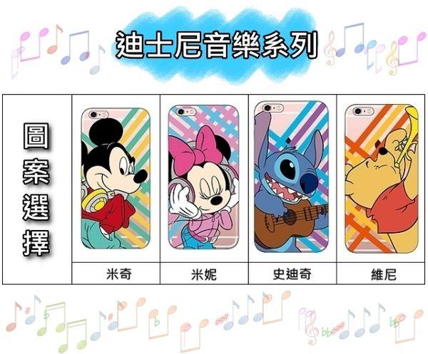【Disney】Samsung Galaxy J7 (2016)  /J710 音樂系列 彩繪透明保護軟套
