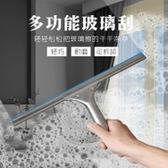 清潔刷擦玻璃神器家用刮