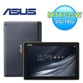【ASUS 華碩】ZenPad 10 (Z301ML-1B018A) LTE版 / 闇夜藍