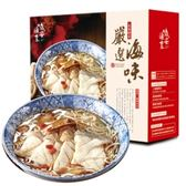 海宴精品-龍膽麻油麵線含運組