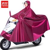 雨衣電動車雨披電瓶車加厚摩托自行車騎行成人單人男女士加大雨衣