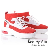 ★2018秋冬★Keeley Ann個性玩酷~韓版襪套式氣墊休閒鞋(紅色) -Ann系列
