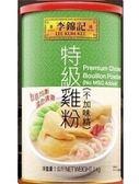 李錦記特級雞粉(不含味精)1KG