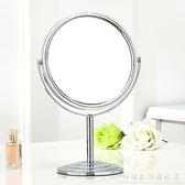 鏡立式隨身雙面梳妝鏡旋轉鏡子台支架化妝鏡小簡約可小鏡桌面便攜 中秋特惠