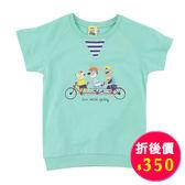 【愛的世界】純棉圓領T恤/8~12歲-台灣製- ★春夏上著
