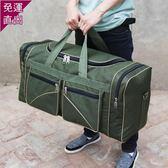超大容量旅行包手提男 女戶外行李包60升 牛津布大包袋搬家裝衣服【快速出貨】