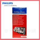 世博惠購物網◆PHILIPS飛利浦 se...