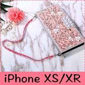 【萌萌噠】iPhone X XR Xs Max 6 7 8 plus 韓國立體粉藍碎花 帶掛鍊側翻皮套 插卡 錢包式皮套 珍珠磁扣