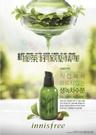 innisfree 綠茶籽精華液 面霜 玻尿酸 導入精華 化妝水
