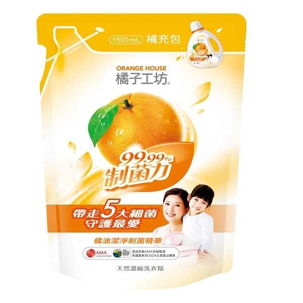 橘子工坊濃縮洗衣精補充包-制菌活力1500ML*3包
