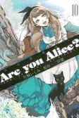 (二手書)Are you Alice? 你是愛麗絲?(10)