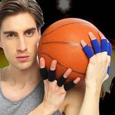 ~TT ~籃球護指排球指關節護指套 護具繃帶護手指護指關節裝備用品