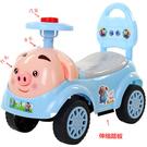 扭扭車帶音樂搖擺車1-3歲男兒童女寶寶溜溜車滑行車妞妞車玩具車 【快速出貨】
