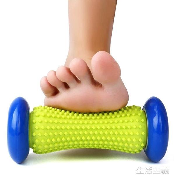 足底按摩器 腳底按摩器滾輪懶人足底穴位足部滾輪放鬆腳底按摩器 生活主義