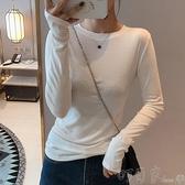 打底純棉長袖t恤女小衫秋裝新款修身緊身內搭白色洋氣打底衫上衣 【快速出貨】