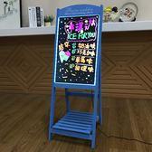 led電子螢光板廣告板發光小黑板廣告牌展示牌銀光閃光屏手寫字板IGO  初语生活馆
