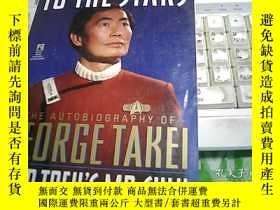 二手書博民逛書店TO罕見THE STARS對着星星Y247341 外文 出版19