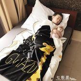 嬰兒毛毯新生兒蓋毯兒童幼兒園午睡寶寶雲毯雙層加厚法蘭絨童毯子 檸檬衣舍