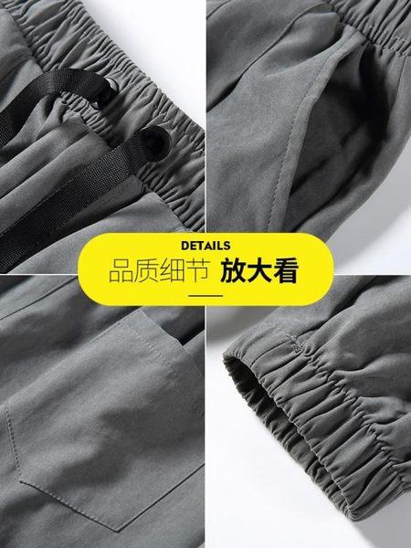 休閒褲 褲子男士寬松休閒運動工裝9分褲2019新款秋季薄款九分長褲潮 莎瓦迪卡