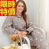 睡衣-小碎花加厚珊瑚絨保暖長袖女居家服1色64i32[時尚巴黎]