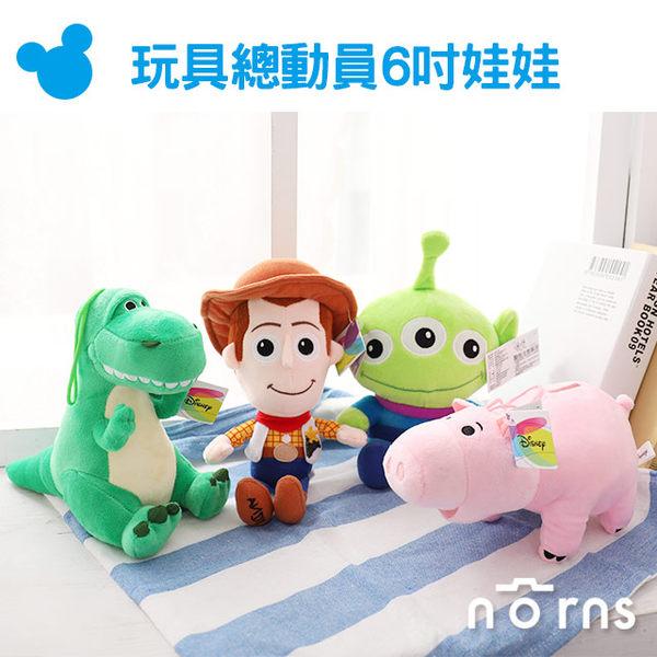NORNS【玩具總動員6吋娃娃】抱抱龍 三眼怪 胡迪 火腿豬 豬排博士 迪士尼玩偶 吊飾 正版