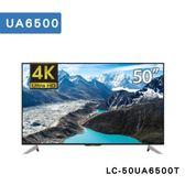《麥士音響》SHARP 4K - LC-50UA6500T - 50 液晶連網電視