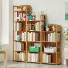 簡易書架收納置物架簡約現代實木多層落地兒童桌上學生書柜