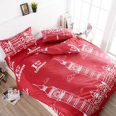 【03871】我愛倫敦 兩用被薄床包四件組-雙人尺寸 含枕頭套、被套