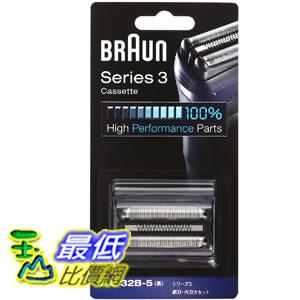 [104東京直購] Braun 德國百靈 (32B ) Series (340s-5專用) 電動刮鬍刀 替換刀頭