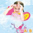 -專為幼兒設計的游泳產品-親膚性材質保護孩子的嫩肌膚-增進親子關係最佳首選-前肩與胸前浮力設計