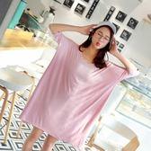 *初心*韓國 無印 純色 莫代爾 五分袖 寬鬆 加大尺碼 長版衣 D1819