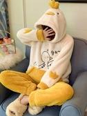 珊瑚絨睡衣女秋冬季加厚加絨保暖可愛卡通法蘭絨春秋款家居服套裝-ifashion