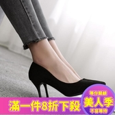 高跟鞋黑色絨面高跟鞋女細跟ol職業工作面試正裝7cm5cm禮儀31小碼32單鞋-『美人季』