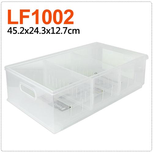 【Fine隔板整理盒11L】附輪 冰箱收納盒 收納籃 水果籃 衣物整理箱 台灣製造 LF-1002 [百貨通]